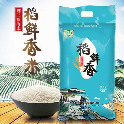 大米 农家大米长粒香大米10斤软香大米新大米5KG丝苗大米不抛光大米