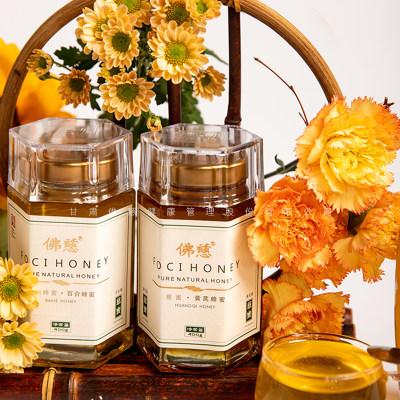 佛慈 新品 纯正天然百合蜜400g/瓶 包邮农家自产土蜂蜜取蜂巢蜜源