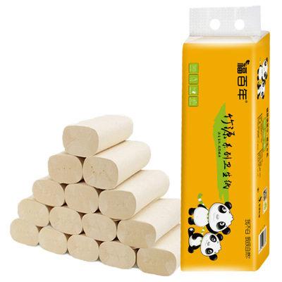 【耘凡兔389】福百年本色竹浆卷纸巾卫生纸700g12卷*4提 合48卷手纸厕纸