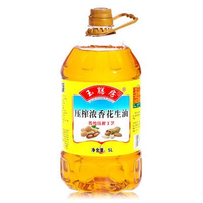玉膳房5升浓香花生油纯花生油植物油食用油花生油压榨油油粮油