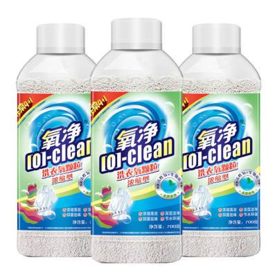1氧净洗衣氧颗粒浓缩家用衣物清洁去渍瓶装洗衣粉 700g*2瓶