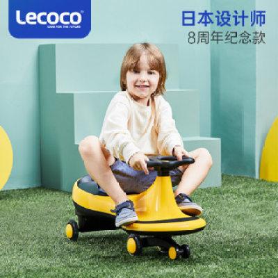 【耘凡兔203】lecoco乐卡费尼扭扭车滑步车闪光静音轮儿童扭扭车溜溜车