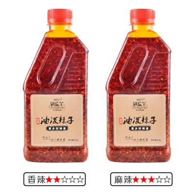 川味正宗辣椒油 【香辣红油420g瓶装+麻辣红油420克瓶装】共发2瓶