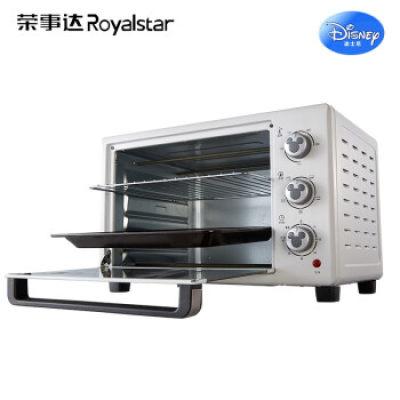 荣事达电烤箱RK-30J