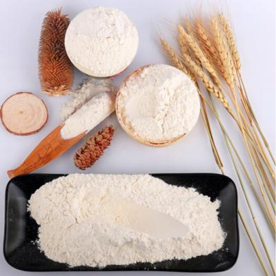 俄罗斯雪兔面粉 原装进口非全麦高筋面粉2kg烘焙面包饺子馒头包邮【优品】