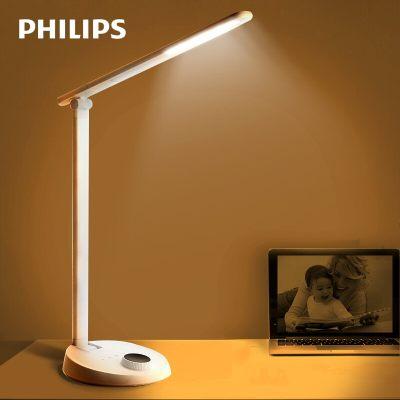飞利浦(PHILIPS) 国A级护眼台灯学习台灯