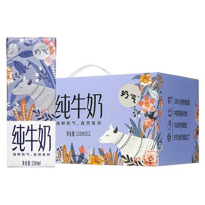 华山牧 奶气纯牛奶早餐牛奶 250ml*12盒
