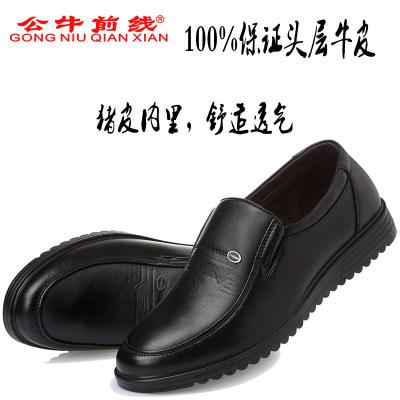 2020新款男士皮鞋爸爸鞋真皮皮鞋7306